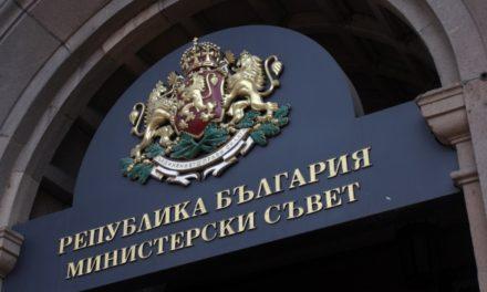 Изисквания към министър-председателя