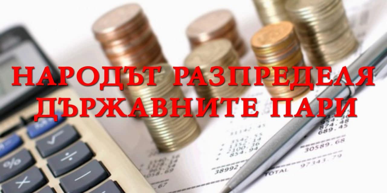 Обществени съвети към възложителите на обществени поръчки и концесии